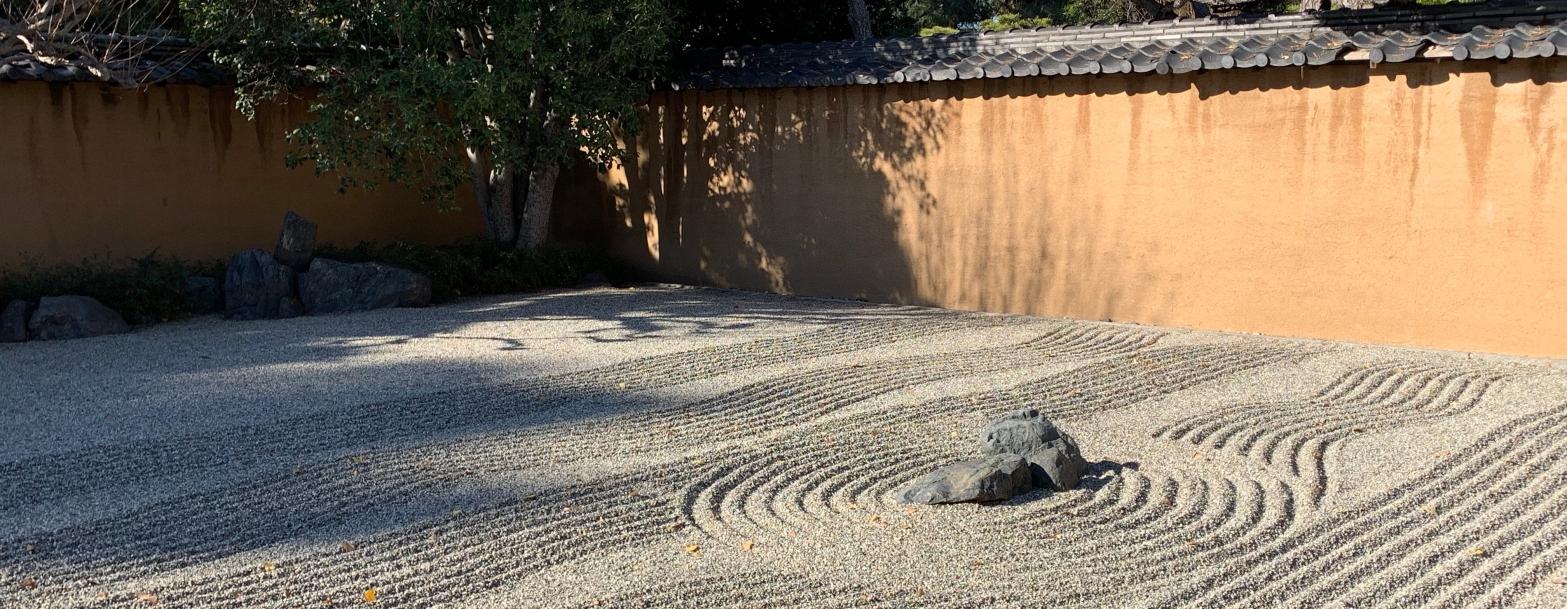 Japanese sand garden - Huntington Gardens